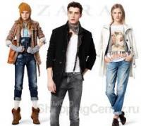 Классическая Молодежная Одежда